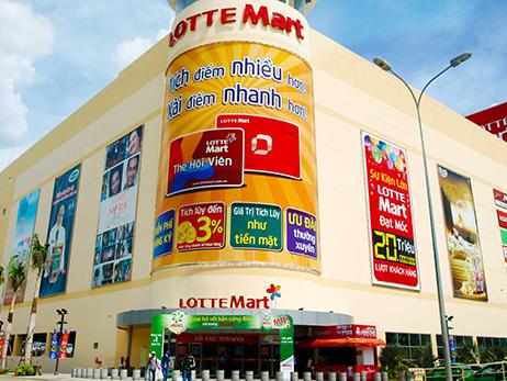 Лотте Март - супермаркет в Фантьете. Фото