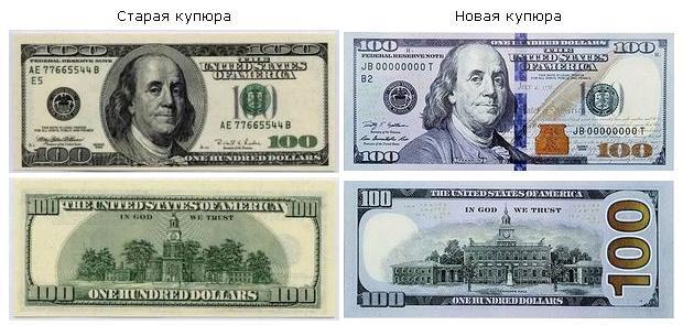 во вьетнаме перестали принимать доллары старого образца